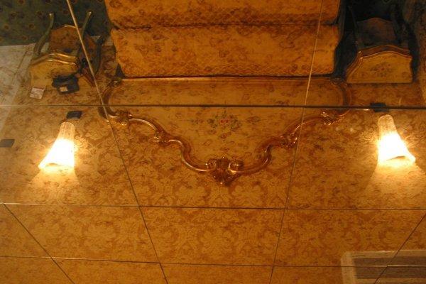 Hotel Belle Epoque - фото 16