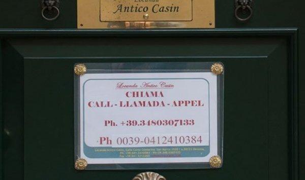 Locanda Antico Casin - фото 16
