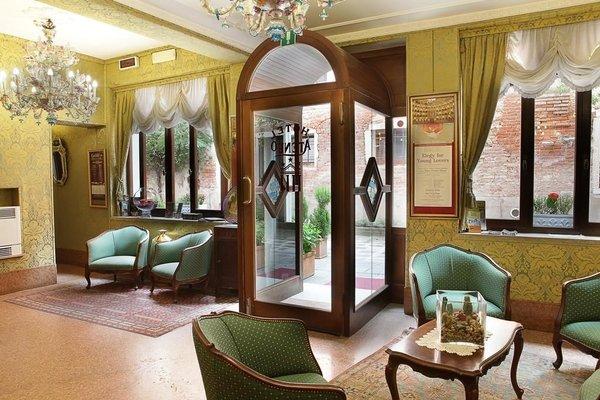 Hotel Ateneo - фото 5