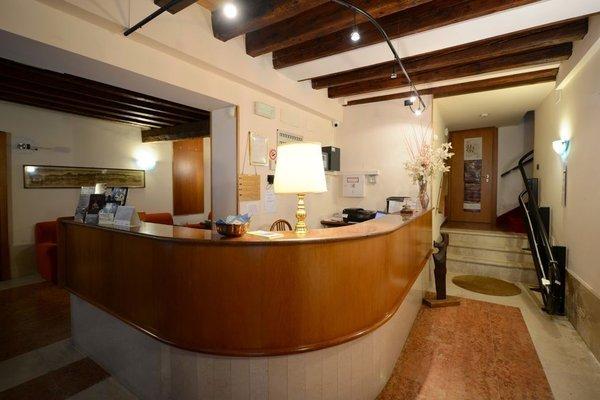 Hotel Iris Venice - фото 11