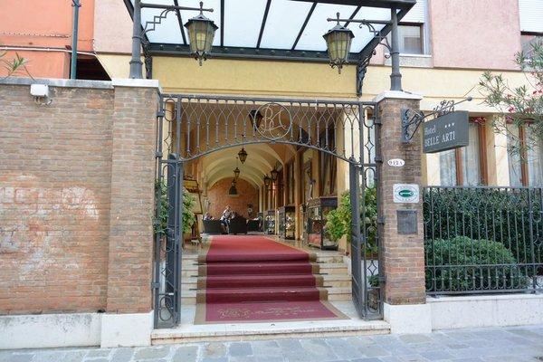 Hotel Belle Arti - фото 10