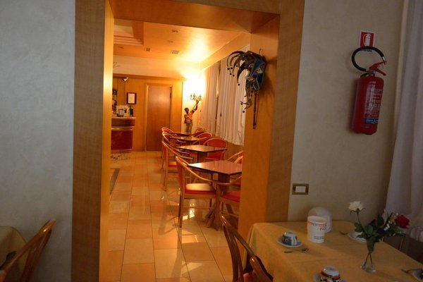 Hotel Belle Arti - фото 3