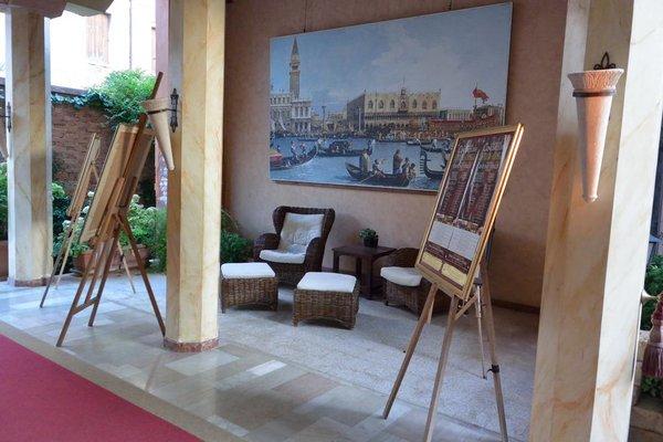 Hotel Belle Arti - фото 5