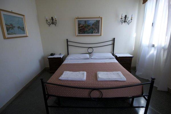 Hotel Leonardo - фото 2