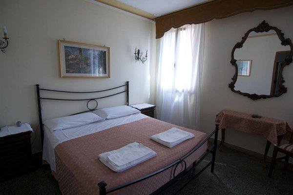 Hotel Leonardo - фото 5