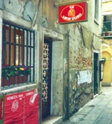 Antica Locanda Sturion Residenza d'Epoca - фото 14