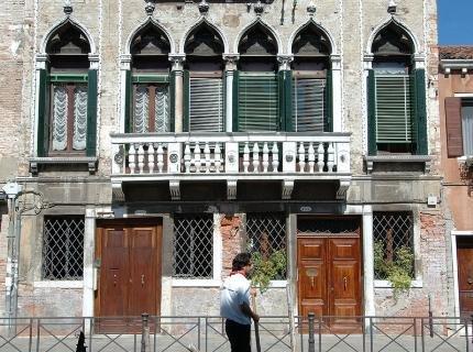 Palazzo Odoni - фото 21