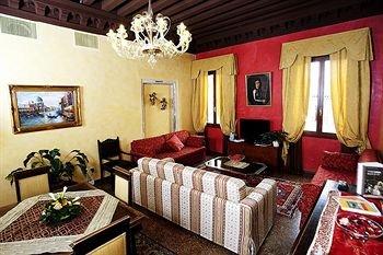 Palazzo Odoni - фото 4