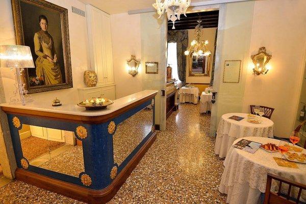 Palazzo Odoni - фото 6