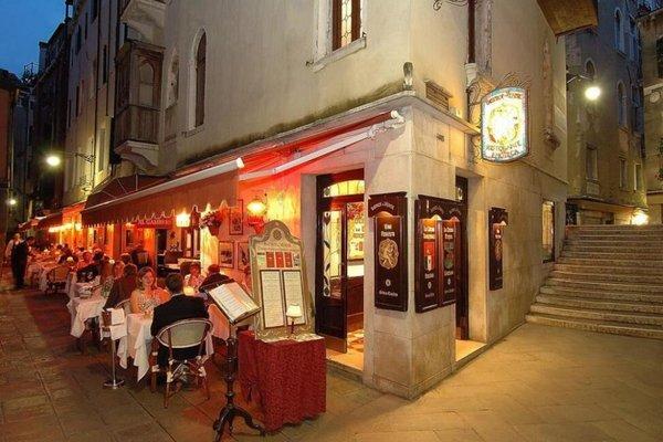 Residenza Bistrot De Venise - фото 1