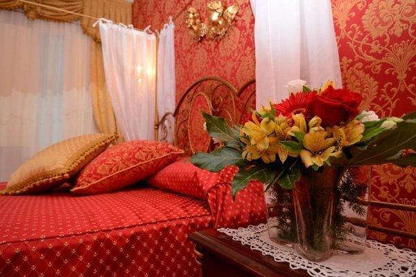 Residenza Bistrot De Venise - фото 10