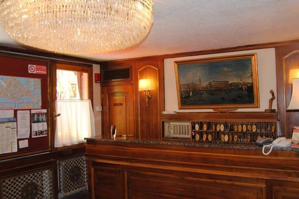 Hotel Guerrini - фото 10