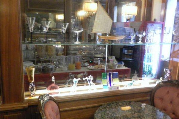 Hotel Guerrini - фото 13