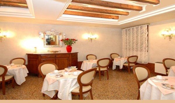 Hotel Da Bruno - фото 13