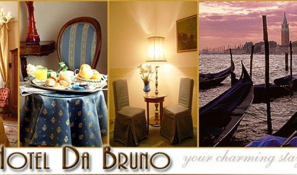 Hotel Da Bruno - фото 6