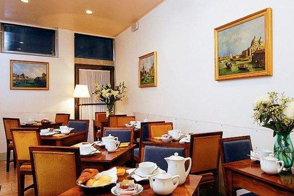 Hotel San Zulian - фото 5