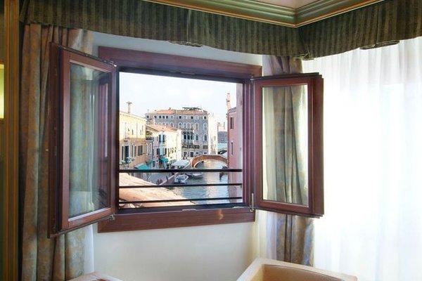 Hotel San Sebastiano Garden - фото 17