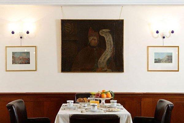 Hotel San Sebastiano Garden - фото 9
