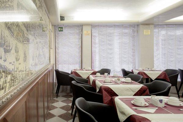 Hotel Commercio & Pellegrino - фото 20
