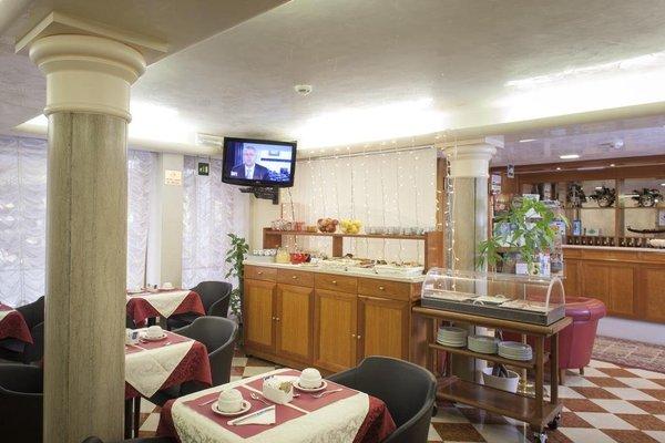 Hotel Commercio & Pellegrino - фото 6