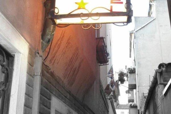 Hotel Ariel Silva - фото 20