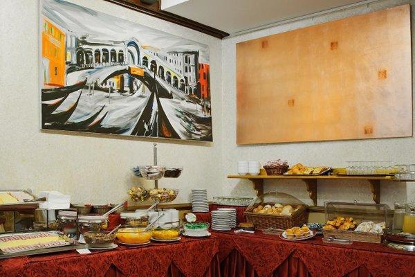 Hotel La Fenice et Des Artistes - фото 12