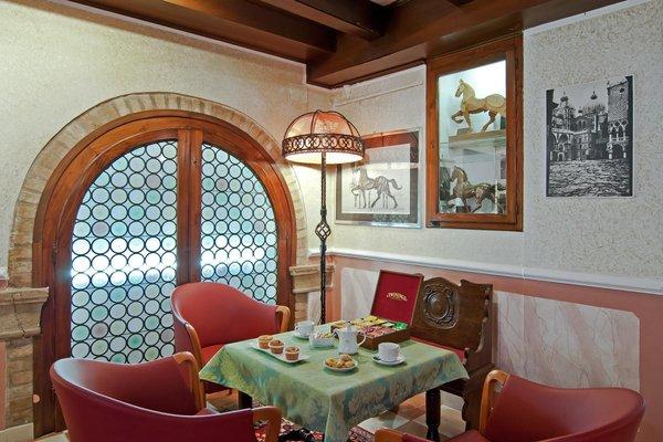 Hotel La Fenice et Des Artistes - фото 13