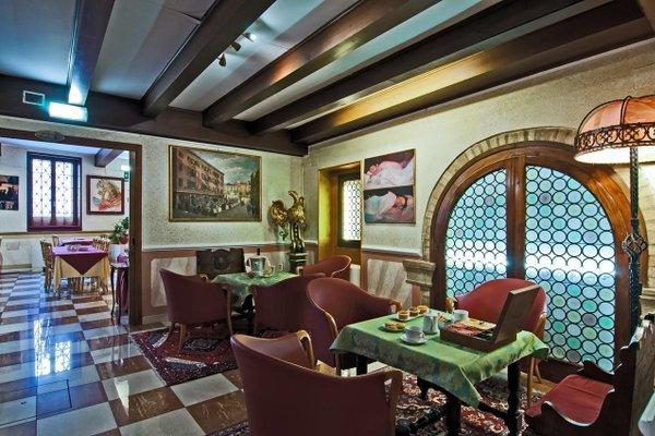 Hotel La Fenice et Des Artistes - фото 6