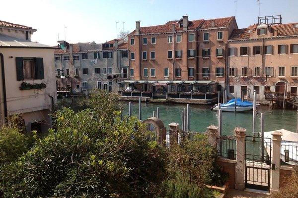 Al Redentore Di Venezia - фото 15