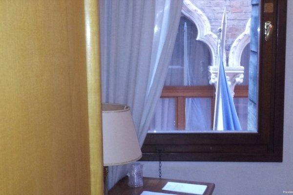 Hotel Gorizia a La Valigia - фото 16
