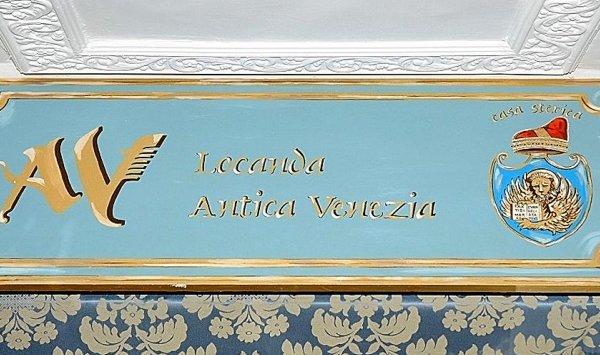 Locanda Antica Venezia - фото 5