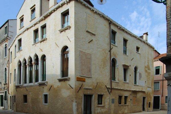 Hotel Ca Zusto Venezia - фото 21