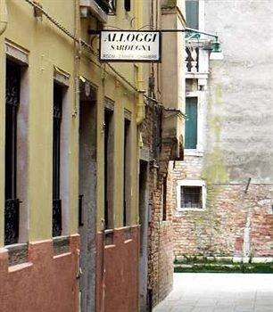 Alloggi Sardegna - фото 6