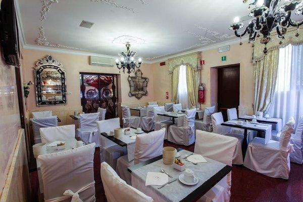 Hotel Ca' Alvise - фото 13