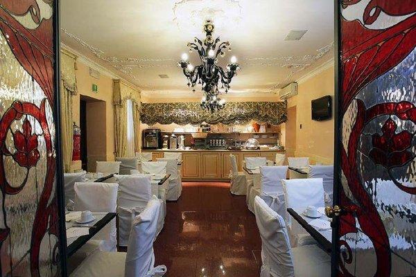 Hotel Ca' Alvise - фото 14