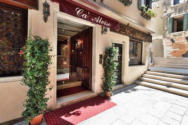 Hotel Ca' Alvise - фото 21