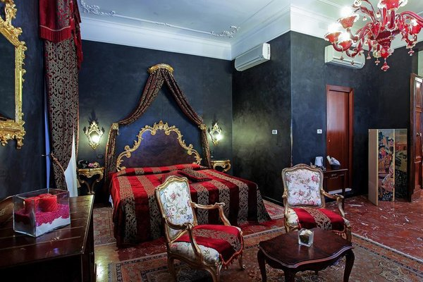 Hotel Ca' Alvise - фото 7