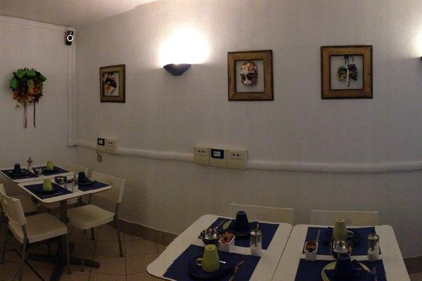 Hotel Caprera - фото 8