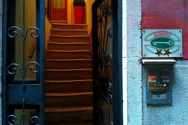 Hotel San Salvador - фото 10
