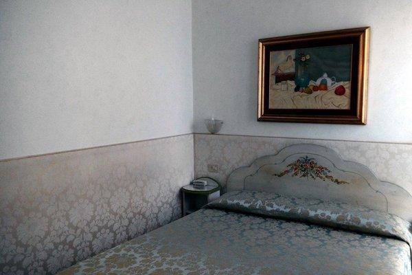 Hotel San Salvador - фото 6
