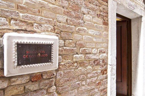 Residenza Ca' San Marco - фото 50