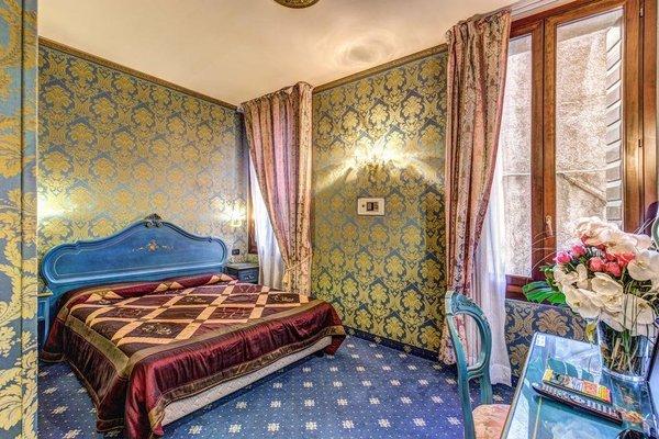 Residenza Ca' San Marco - фото 2
