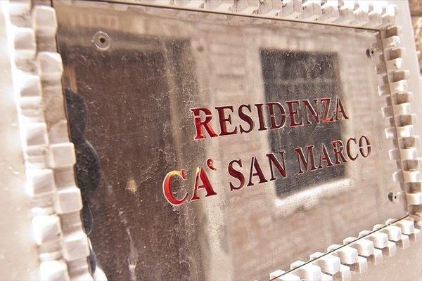 Residenza Ca' San Marco - фото 20