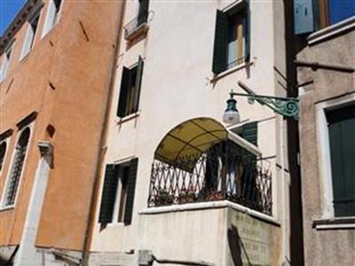 Residenza Ca' San Marco - фото 23