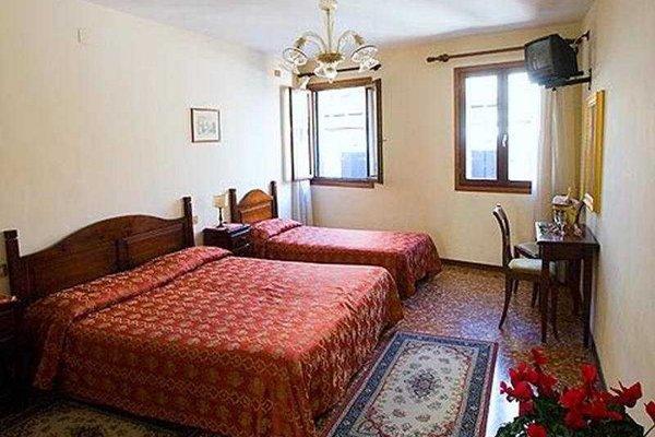Hotel Tivoli - фото 1
