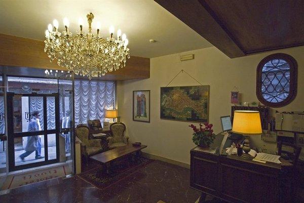 Hotel Tivoli - фото 6
