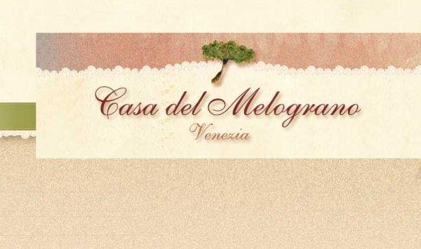 Casa Del Melograno - фото 8