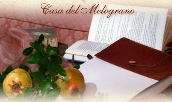 Casa Del Melograno - фото 9