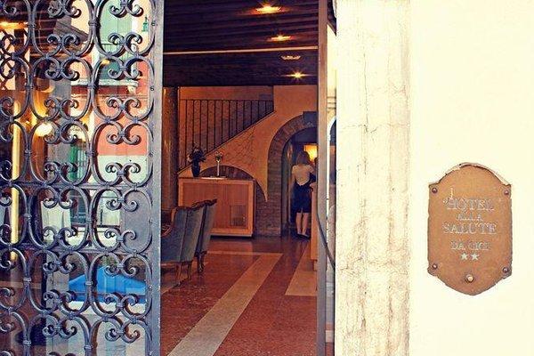 Hotel Alla Salute - фото 16