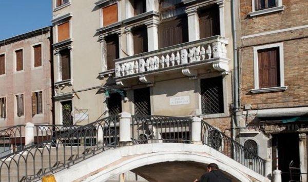 Palazzo Guardi - фото 23